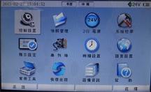 proimages/c_0001_圖層_3.jpg